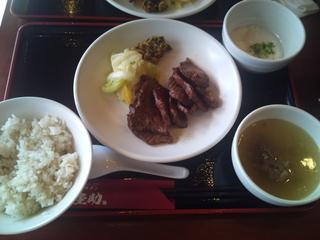 牛タン焼定食