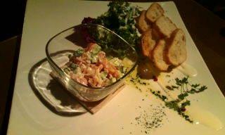 スモークサーモンと農園野菜のタルタル