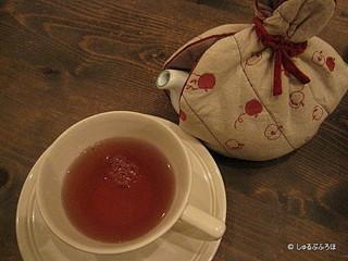 HOT POT TEA