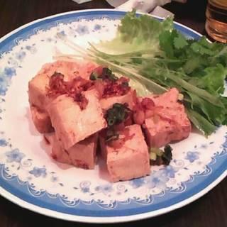 揚げ豆腐のレモングラスチリ風味