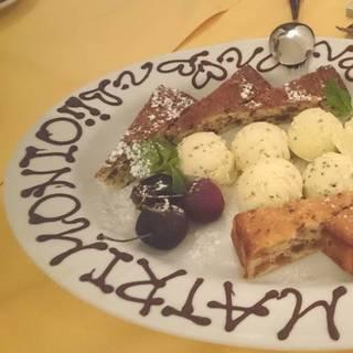 結婚祝いのトリュフアイスデザート