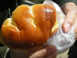 ちょっと贅沢なクリームパン