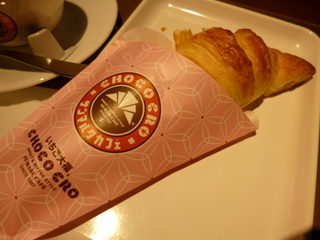苺大福チョコクロ