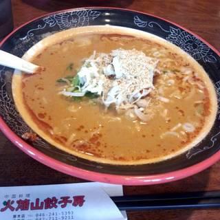 火焔山坦々麺