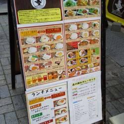 100時間カレーB&R 神田店