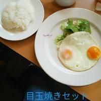 ガスト上永谷店