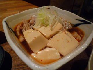 辛口魚豆腐