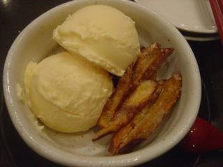 ほくほくさつま芋バニラアイス