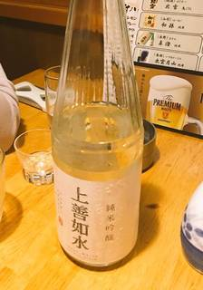 地酒銘柄焼酎コース