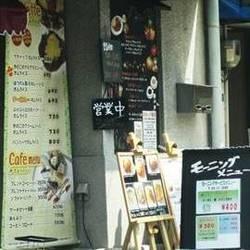 オムライス&cafe STYLE