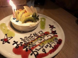 ケーキ【お誕生日、記念日などに…】