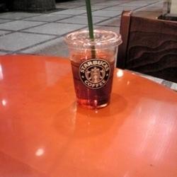 スターバックスコーヒー 新横浜店