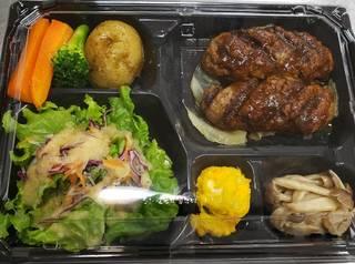 テイクアウト 炭火焼ハンバーグ160g&たっぷり野菜