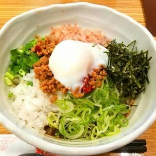 台湾ミンチのまぜ味噌麺