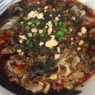 黒胡麻担々刀削麺