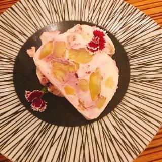 栗と紫いものクリームチーズテリーヌ