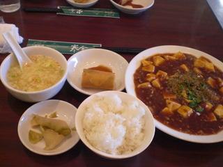 Aランチの麻婆豆腐