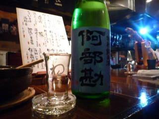 日本酒 阿部勘