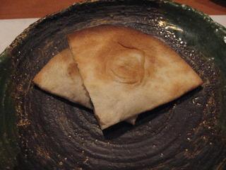 ピザ風タコス