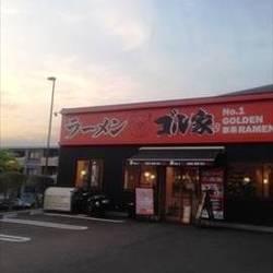 ゴル家 長津田店