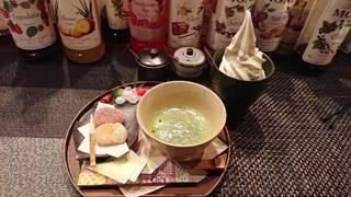和菓子お抹茶セット