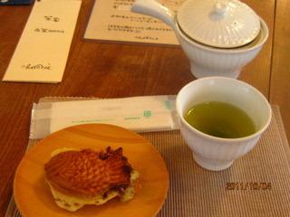 たい焼き&お茶