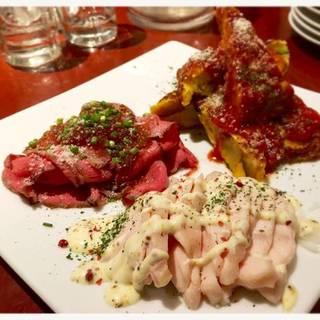 おまかせ前菜盛合せ 3種
