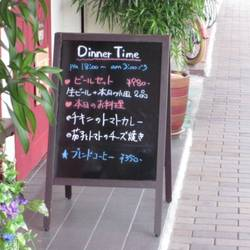 Kitchen Cafe Bar Loco motion