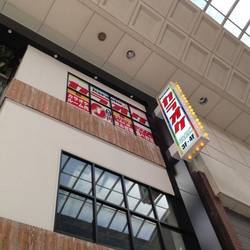 カラオケ サウンドフラッシュ 熊本上通り店