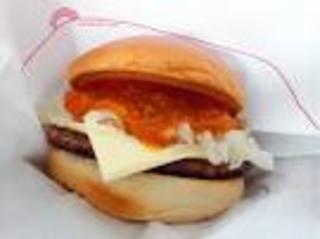 モスチーズバーガー