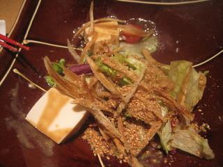 牛蒡蓮根お豆腐の金胡麻サラダ