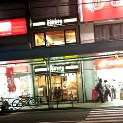 ドトールコーヒーショップ 三軒茶屋2丁目店
