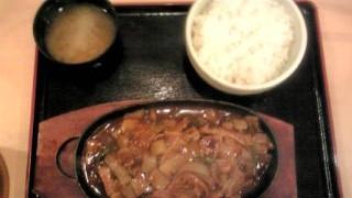 肉ジュジュ焼き定食
