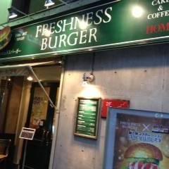 FRESHNESS BURGER 御堂筋本町店
