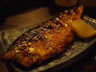鯖の文化干