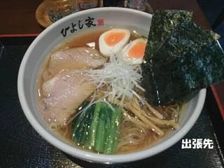 特製らー麺
