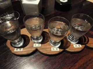 天青4酒ききくらべセット
