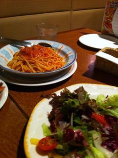 彩り野菜のガーデンサラダ