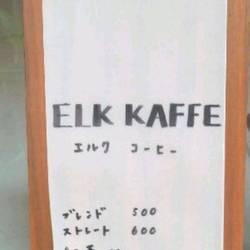 ELK KAFFE