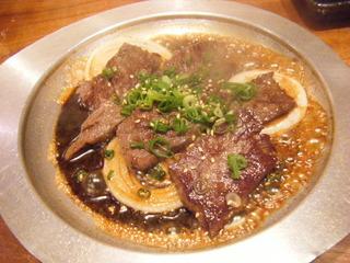 牛ハラミ焼