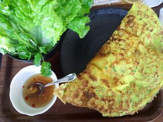 チキンマヨ&カラフル野菜のバインセオ