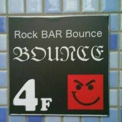 [バー]Rock Bar BOUNCE DAIMYO