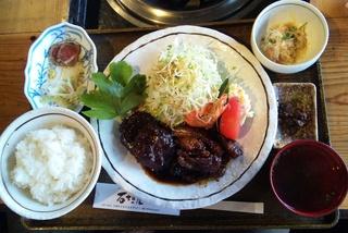 石垣牛ハンバーグ定食