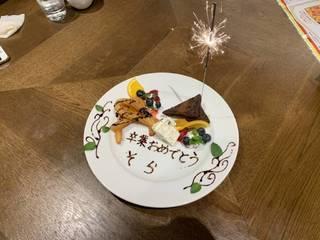 記念日デザートプレート