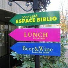 Espace Biblio