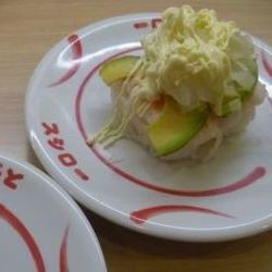 スシロー ミューザ川崎店