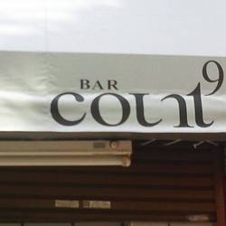 [バー]Bar count nine