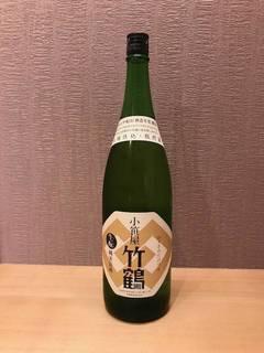 小笹屋竹鶴(広島)