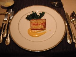 ポテトとチーズのベーコン巻 温製テリーヌ