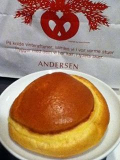 ハイクリームパン